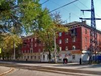 Samara, avenue Metallurgov, house 11. Apartment house with a store on the ground-floor