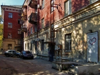 Samara, Metallurgov avenue, house 11. Apartment house with a store on the ground-floor
