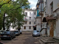 Samara, Metallurgov avenue, house 12. Apartment house with a store on the ground-floor