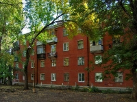 Samara, avenue Metallurgov, house 13. Apartment house