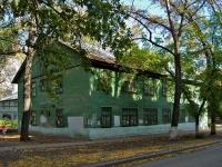 Samara, avenue Metallurgov, house 14. Apartment house