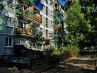 Samara, Metallurgov avenue, house 15. Apartment house