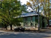 Samara, avenue Metallurgov, house 16. Apartment house