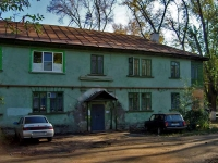 Samara, Metallurgov avenue, house 18. Apartment house