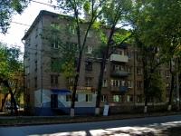 Samara, avenue Metallurgov, house 19. Apartment house