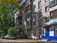 Samara, Metallurgov avenue, house 21. Apartment house