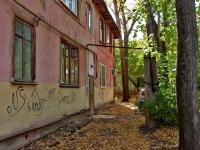 Самара, Металлургов проспект, дом 24. многоквартирный дом