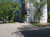 Samara, Metallurgov avenue, house 23. Apartment house with a store on the ground-floor