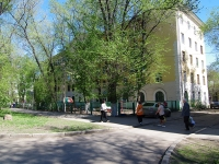 Samara, Metallurgov avenue, house 33. Apartment house