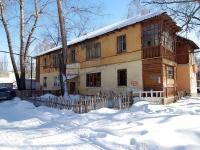 Самара, Металлургов пр-кт, дом 28