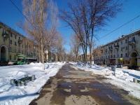 Samara, avenue Metallurgov.