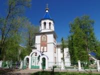 Металлургов проспект, дом 37. храм в честь Святого Равноапостольного князя Владимира