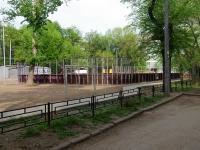 Самара, улица Гвардейская. спортивная площадка