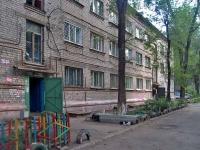 Samara, Yunykh Pionerov avenue, house 34А. hostel