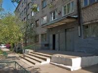 Самара, общежитие №24, Юных Пионеров проспект, дом 57
