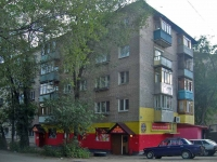 Samara, avenue Yunykh Pionerov, house 59. Apartment house with a store on the ground-floor