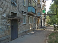 Samara, Yunykh Pionerov avenue, house 67. Apartment house