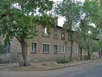 Samara, avenue Yunykh Pionerov, house 71. office building