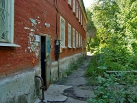 Samara, Yunykh Pionerov avenue, house 100. Apartment house