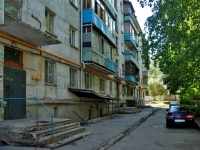 Samara, Yunykh Pionerov avenue, house 108. Apartment house