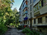 Samara, Yunykh Pionerov avenue, house 118. Apartment house