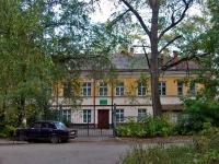 """Самара, школа частная школа """"Элита"""", Юных Пионеров проспект, дом 127А"""
