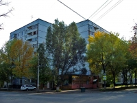 Samara, Yunykh Pionerov avenue, house 131. Apartment house with a store on the ground-floor