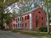 Самара, Юных Пионеров проспект, дом 136. многоквартирный дом