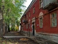 Samara, Yunykh Pionerov avenue, house 136. Apartment house