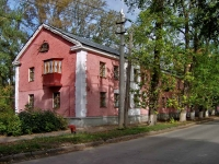 Samara, Yunykh Pionerov avenue, house 138. Apartment house
