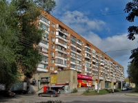 Samara, Yunykh Pionerov avenue, house 142. Apartment house