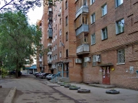 Samara, Yunykh Pionerov avenue, house 146. Apartment house with a store on the ground-floor