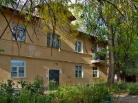 Samara, Yunykh Pionerov avenue, house 165. Apartment house