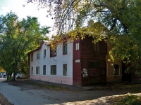 Samara, Yunykh Pionerov avenue, house 170. Apartment house