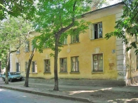 Samara, Akademicheskiy alley, house 3. Apartment house