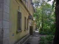 萨马拉市, Akademicheskiy alley, 房屋 4. 公寓楼