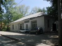 Самара, органы управления Центр социального обслуживания граждан пожилого возраста и инвалидов Советского района, Академический переулок, дом 9