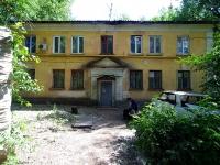 Самара, Академический переулок, дом 4. многоквартирный дом