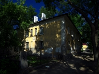 neighbour house: alley. Akademicheskiy, house 4. Apartment house