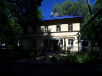 Samara, hospital Противотуберкулезный диспансер №3, Akademicheskiy alley, house 5