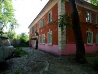 萨马拉市, Akademicheskiy alley, 房屋 7А. 公寓楼