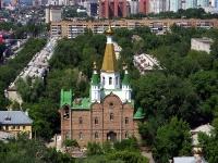 Самара, Академический переулок, дом 1А. храм В честь преподобного Сергия Радонежского