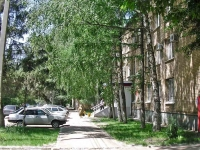 neighbour house: st. Dybenko, house 12В. Civil Registry Office