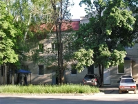 Samara, st Dybenko, house 21. academy
