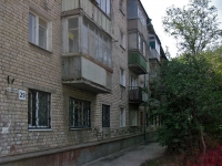 Samara, Dybenko st, house 29. Apartment house