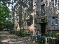 Самара, улица Дыбенко, дом 29. многоквартирный дом