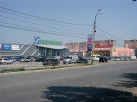 Samara, retail entertainment center Космопорт, Dybenko st, house 30