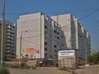 Самара, улица Дыбенко, дом 118А. многоквартирный дом