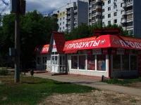 Samara, st Dybenko, house 16А. store