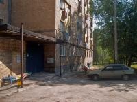 Samara, Dybenko st, house 157. Apartment house
